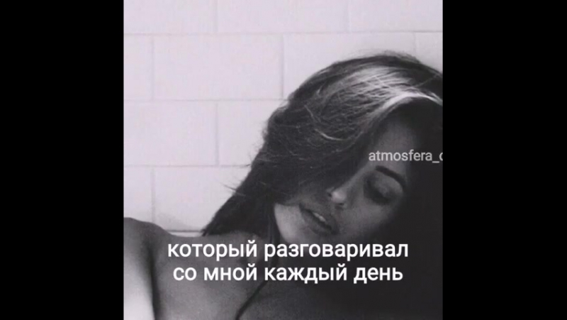 Atmosfera_dushiBZ3GMAtgtBK.mp4