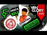 Vainglory 5v5 ACE Creation on Idris. PENTAKILL