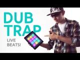 DubTrap - Soundpack by Phenom - Drum Pad Machine