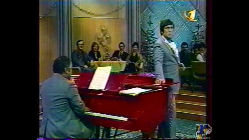 Владимир Винокур и Левон Оганезов. (Попутная песня) (Темновишневая шаль) (