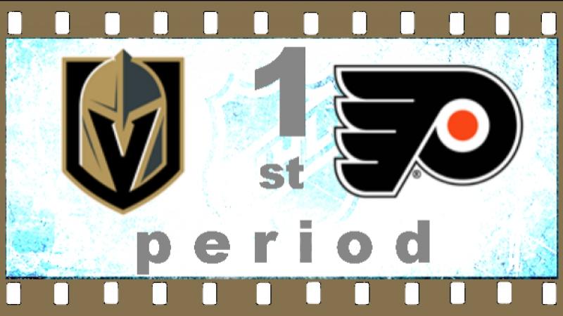 NHL-2017.18-RS-20180312_VGK@PHI_ATT-RM_720Pier (1)-001