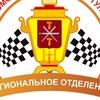 Автоспорт Тульской области