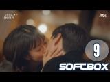 [Озвучка SOFTBOX] Смех в Вайкики 09 серия