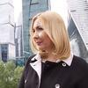 Inga Rodionova