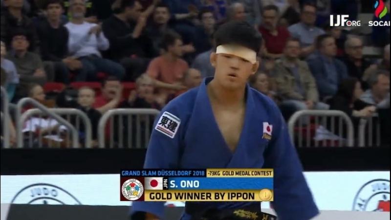 Dusseldorf GS 2018 final 73 kg ONO Shohei JPN ORUJOV R AZE