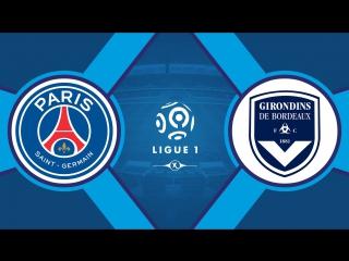 ПСЖ 6:2 Бордо | Французская Лига 1 2017/18 | 8-й тур | Обзор матча