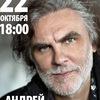 Andrey Igolkin