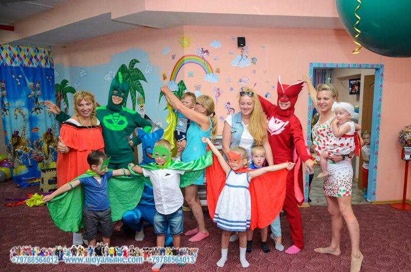 дети станут героями в масках