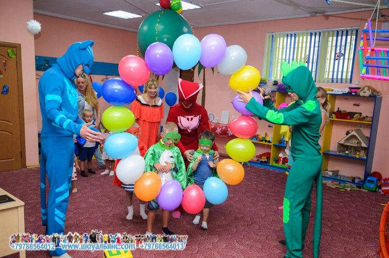 герои в масках на детский деньрождение