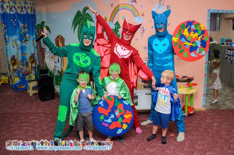 герои в масках в Севастополе