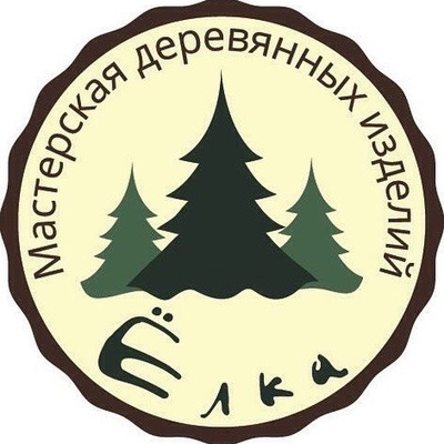 Елка Мастерская-Деревянных-Изделий