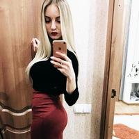 Аватар Леры Ивановой