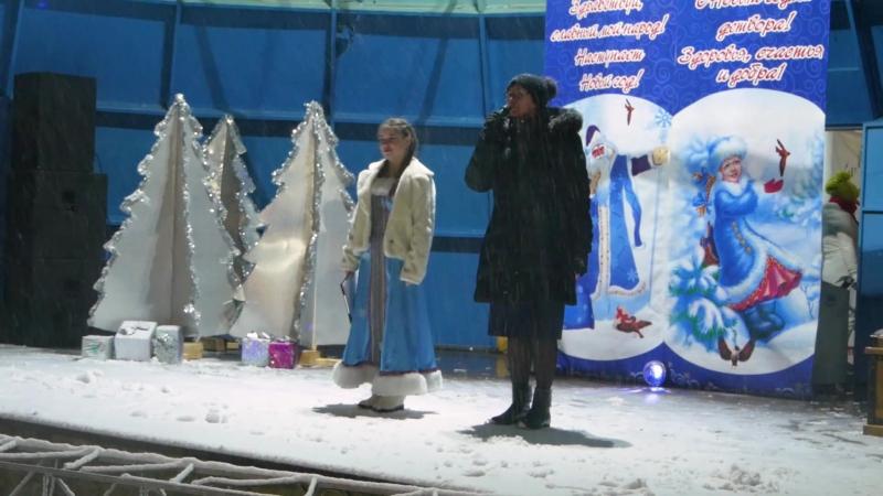 Поздравление дмитровчан с первым днем зимы