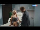 Анна Семенович в сериале Доктор Рихтер (2017) - 23 серия (1080i) Голая? Нет: грудь, декольте, ножки