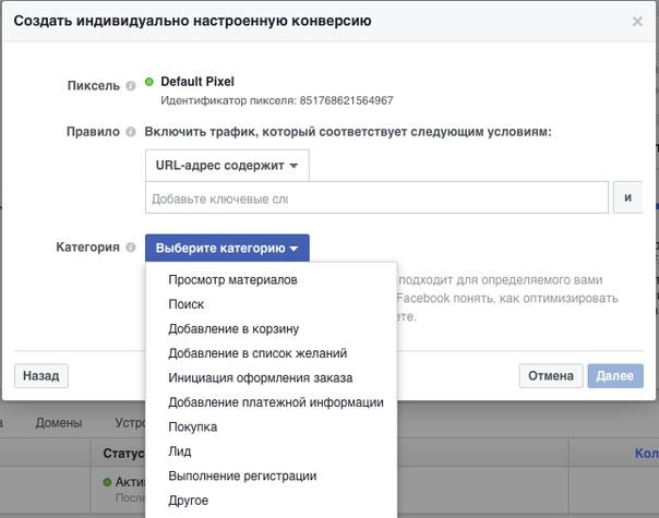 Url вашего сайта реклама гугл адвордс руководство