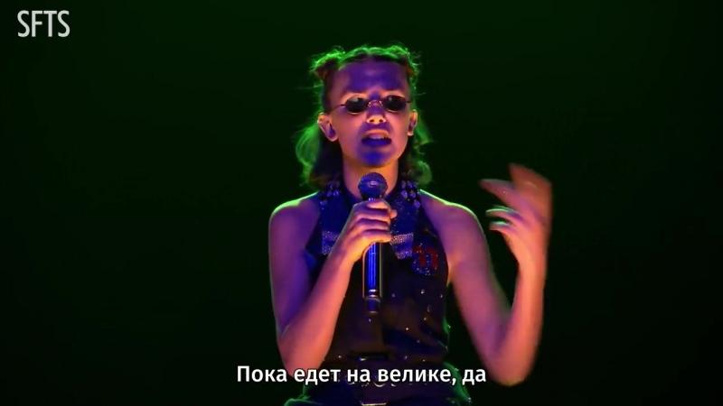 [RUS SUB] Millie Bobby Brown Raps a Stranger Things Season 1 Recap