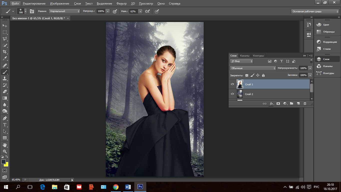 Как сделать размытие фотошопом