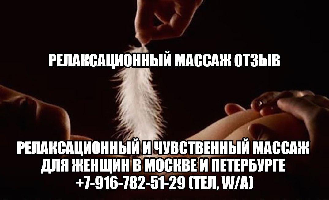 работа массажистом, массажисты Москвы, массажист трахнул, массажист на дом, хороший массажист,