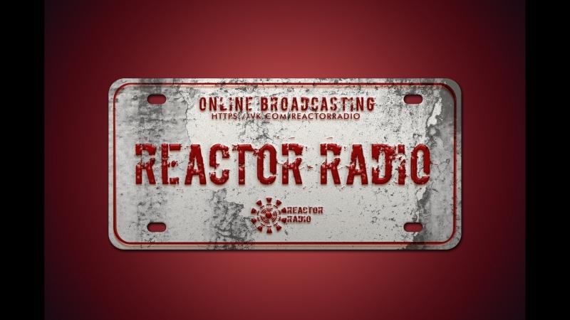 Roma Shell(RRadio) - Reactor Radio LIVE (5.02.2018)