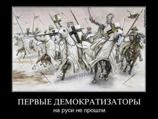 Игорь Растеряев. Озеро чуди