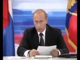 Путин про 3 президентский срок 2ch webm