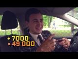 «Соболев бомбит» | премьера 14.08