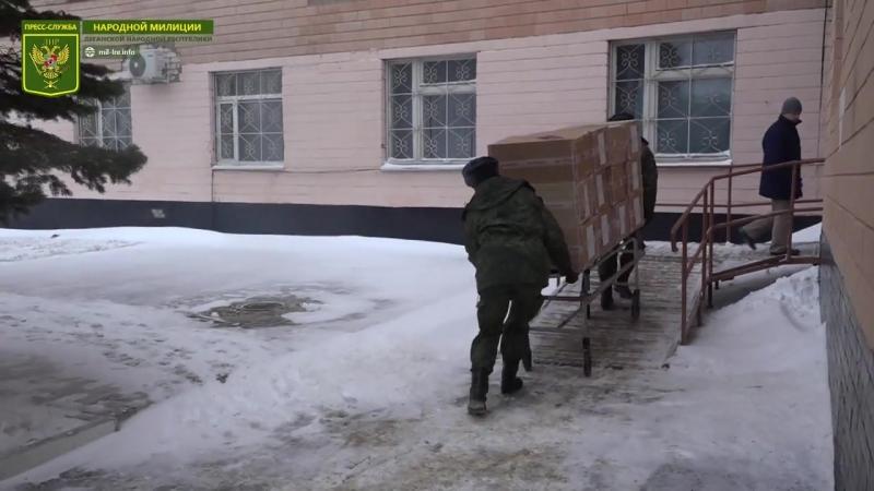 Системы для переливания крови были доставлены в больницы Луганска Народной Милицией ЛНР