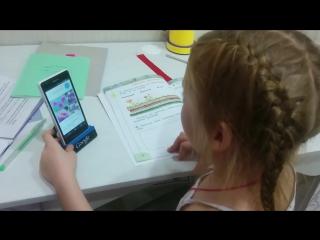 Доча делает уроки с помощью Ok Google