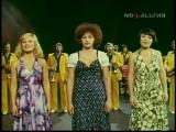 Здравствуй, Песня - Пусть Завтра ( 1979 )