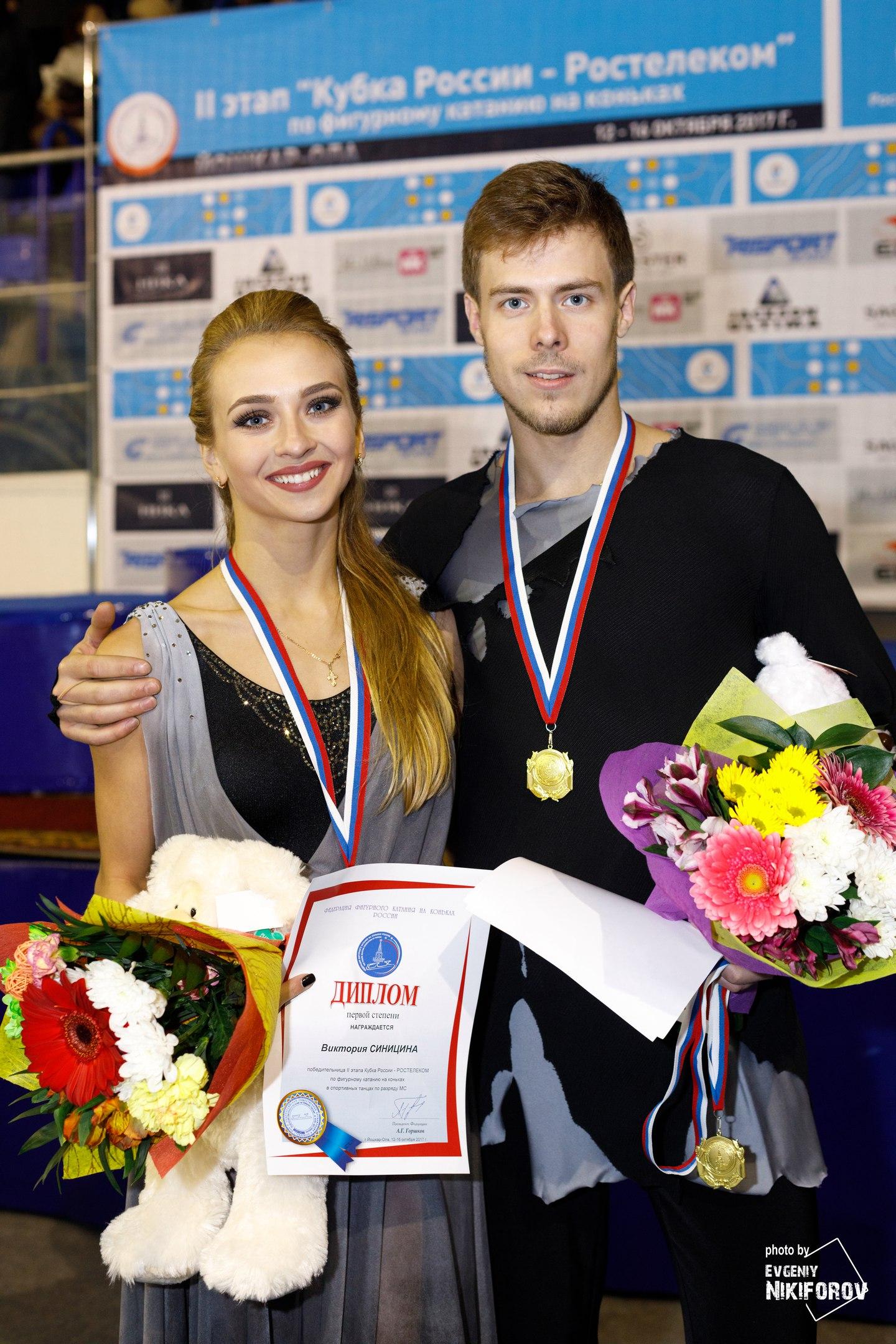 Виктория Синицина - Никита Кацалапов - 7 - Страница 2 MLfUyZZPNPg