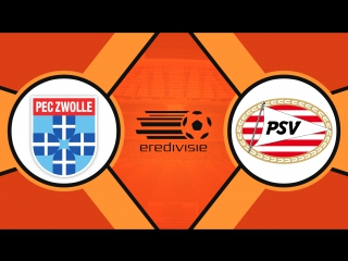 Зволле 0:1 ПСВ | Голландская Эредивизи 2017/18 | 12-й тур | Обзор матча