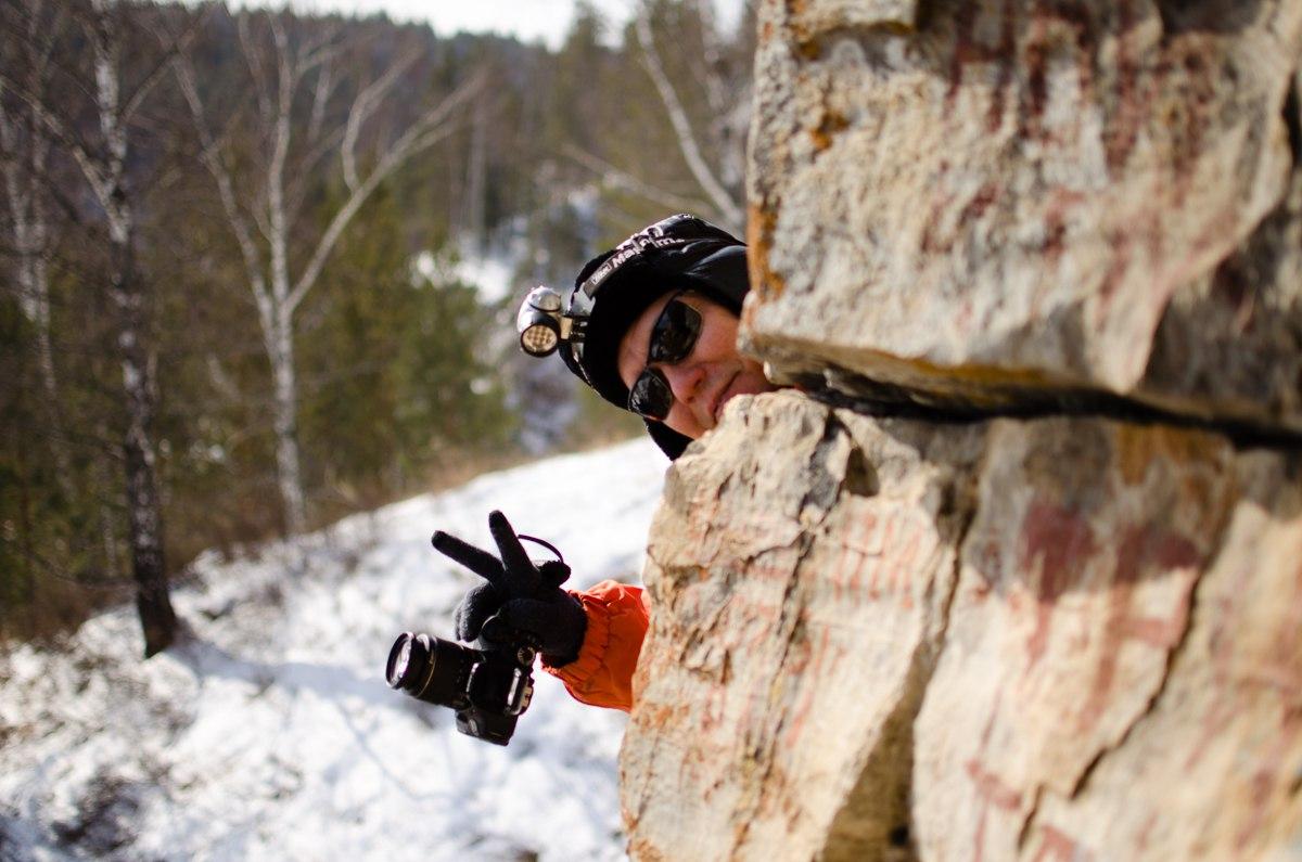 Афиша Уфа Идрисовская пещера 23 марта / EasyWay