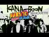KANA-BOON - Silhouette (106рр)