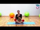 Урок 3 Фитнес Мама Малыш! Упражнения для живота и талии