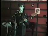 Би-2,1990г-----Лёва и Шура-раритет)
