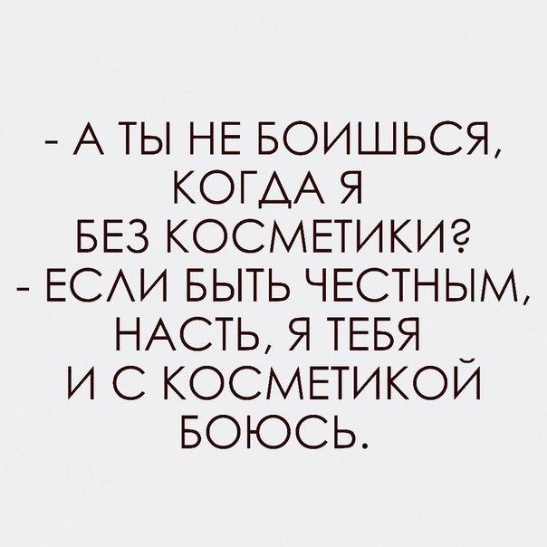 Фото №456261305 со страницы Анастасии Пеструиловой