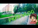 PKFR vlog Cherepovec