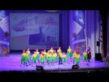 Юбилей школы. Танец Светофор 1-5 классы
