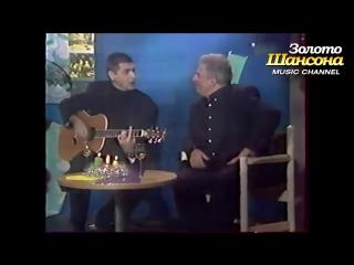 Сергей Коржуков и М.Танич (гр.Лесоповал) - Амнистия...