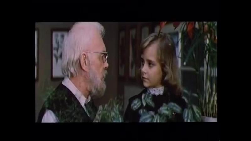 Ты только не плачь. 1979.(СССР. фильм семейный,приключения, детский)