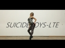 SUICIDEBOYS-LTE STRIP FRAME UP LADY DANCE Дресвянникова Любовь