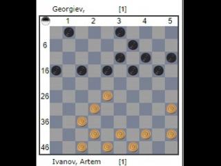 Ivanov, Artem 1 : 1 Georgiev, Alexander (ЧМ финал, раунд 2).