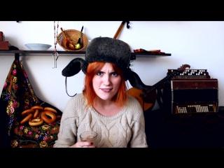 столица водка советский медведь наш Red Alert 3 - Soviet March - Alina Gingertail Особист с маузером порадовал и котейка в шапке