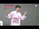 Yonghyun MIX9