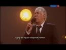 """adios Nonino"" музыка - Astor Piazzolla, поёт - Raul Lavie"