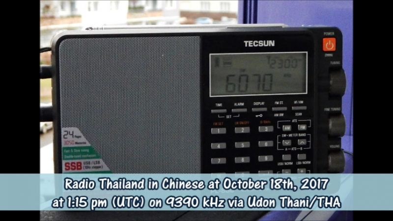 Radio Thailand in Chinese at October 18th, 2017 at 13.15 h (UTC) on 9390 kHz via Udon Thani/THA