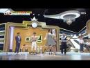 160510 SBS Star King