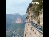 Прогулка по опасному стеклянному мосту в городе Ханьдань