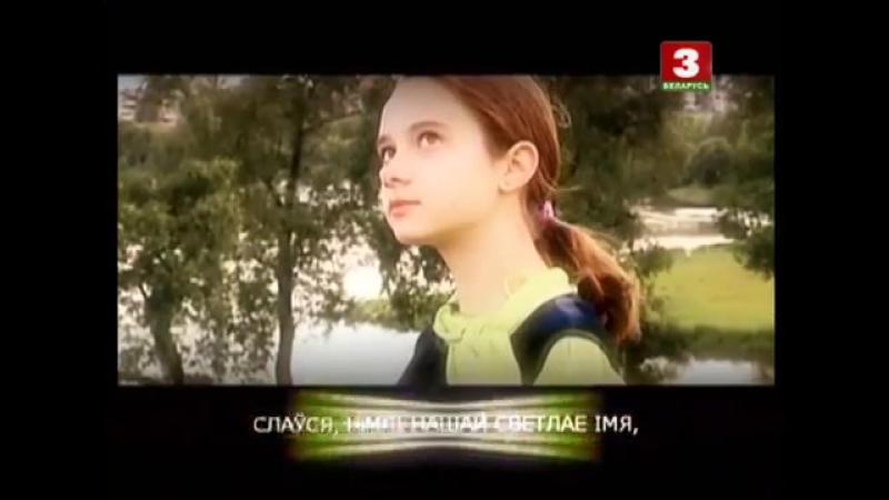 Начало эфира, анонсы и спонсор показа (Беларусь-3, 18.08.2017)