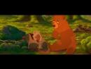 ✨Братец медвежонок 2003 HD✔✨